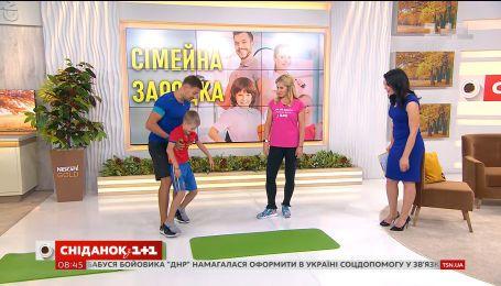 Семейная зарядка: делаем упражнения вместе с детьми младшего школьного возраста