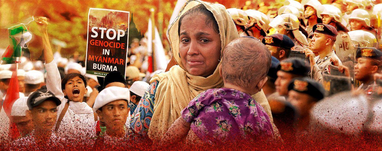 Что там в Мьянме?