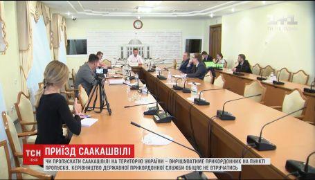 Государственная пограничная служба рассказала, как поступят при попытке Саакашвили вернуться в Украину