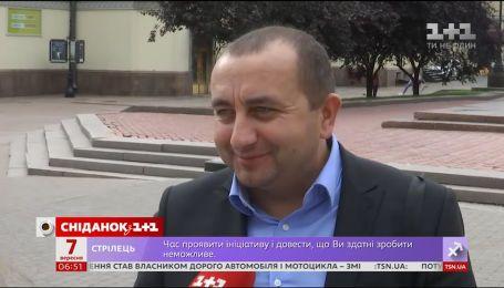 Скільки українці витратили на відпочинок 2017 року