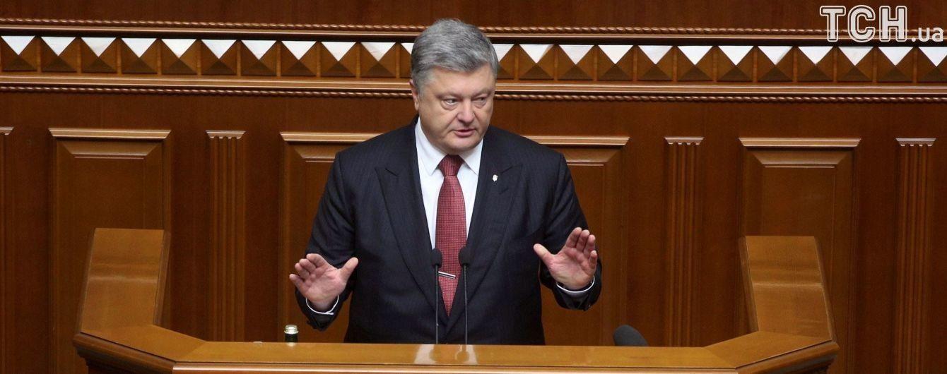 Порошенко призвал БПП поддержать законопроект о реинтеграции для предотвращения эскалации на Донбассе