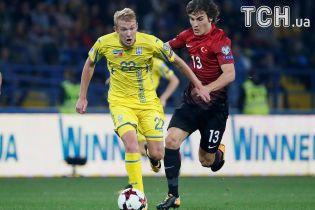 Збірна України завершила рік нічиєю з Туреччиною