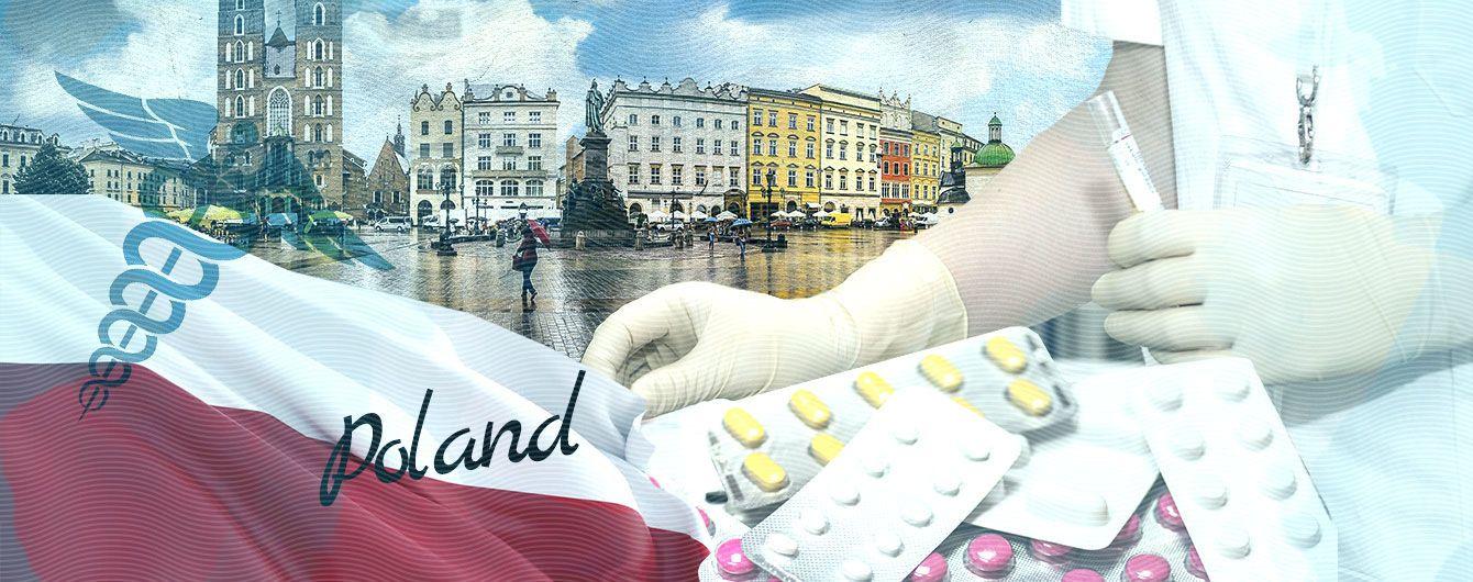 Як лікують у Польщі: європейська медицина з пострадянським обличчям