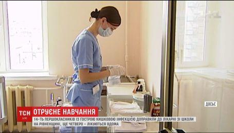 Просто со школы 14 первоклашек с острой кишечной инфекцией доставили в больницу