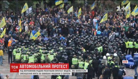 После толкотни с правоохранителями акцию автомобилистов под Радой свернули