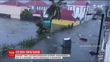 Десять человек погибли от тройного урагана на Карибских островах