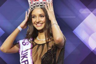"""""""Мисс Украина 2017"""": Корона надавила мне шишку"""
