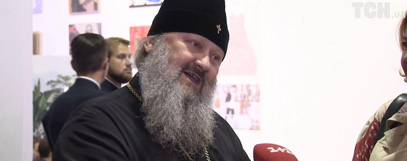 В пресс-службе Киево-Печерской Лавры прокомментировали госпитализацию и состояние здоровья владыки Павла