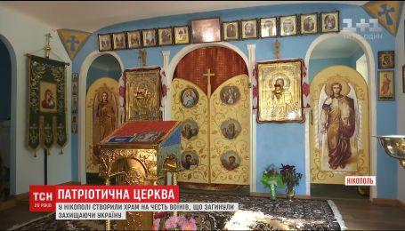 Отець з Підмосков'я побудував в Україні церкву на честь воїнів, загиблих в зоні АТО