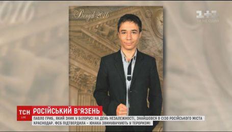 Українські консули намагаються потрапити до Павла Гриба, який перебуває у російському СІЗО