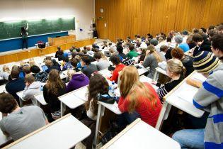 Українські виші необґрунтовано збільшують вартість вищої освіти -Держаудитслужба