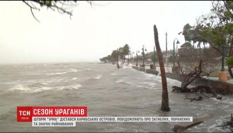 """Ураган """"Ирма"""" продолжает путь Карибским бассейном"""