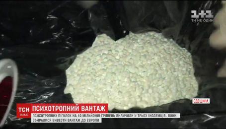 На Одещині вилучили психотропних пігулок на 10 мільйонів гривень