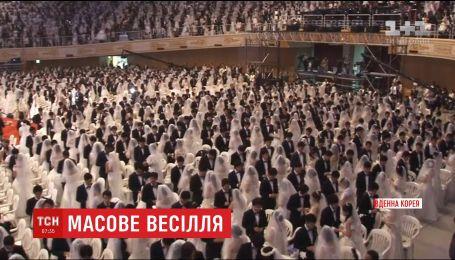 В Южной Корее одновременно поженились 4 тысячи пар, большинство - вслепую