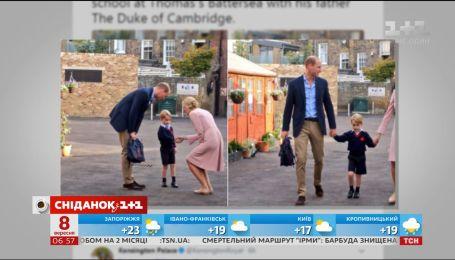 4-річний Принц Джордж пішов до школи