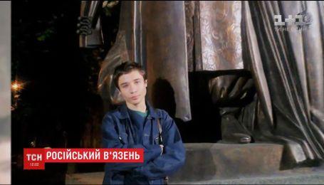 Павлу Грибу, которого нашли в краснодарском СИЗО, наняли российского адвоката