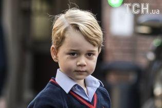 Принц Вільям та Кейт Міддлтон обрали прізвище маленькому Джорджу для школи