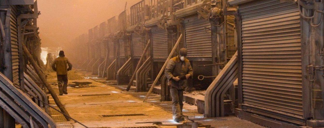 Суд арестовал все имущество Запорожского алюминиевого комбината