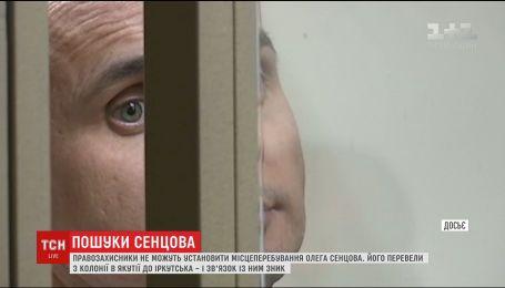 Вже декілька днів правозахисники намагаються з'ясувати місцеперебування Олега Сенцова