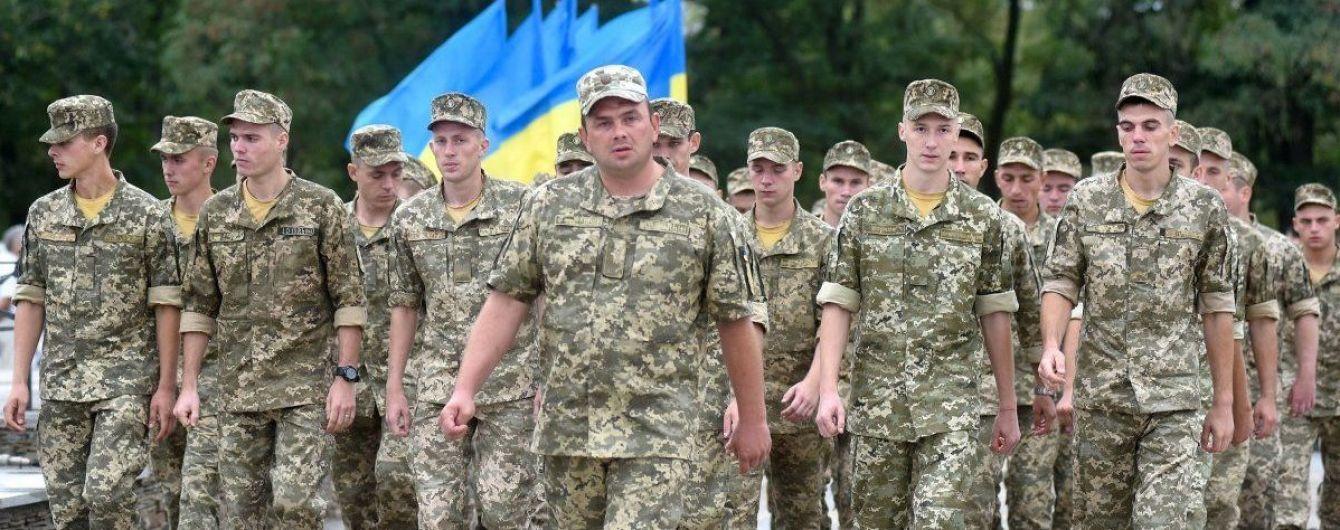 У Генеральному штабі озвучили чисельність української армії