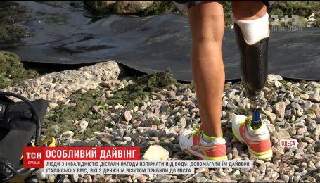 В Одесі люди з інвалідністю дістали нагоду зайнятися дайвінгом