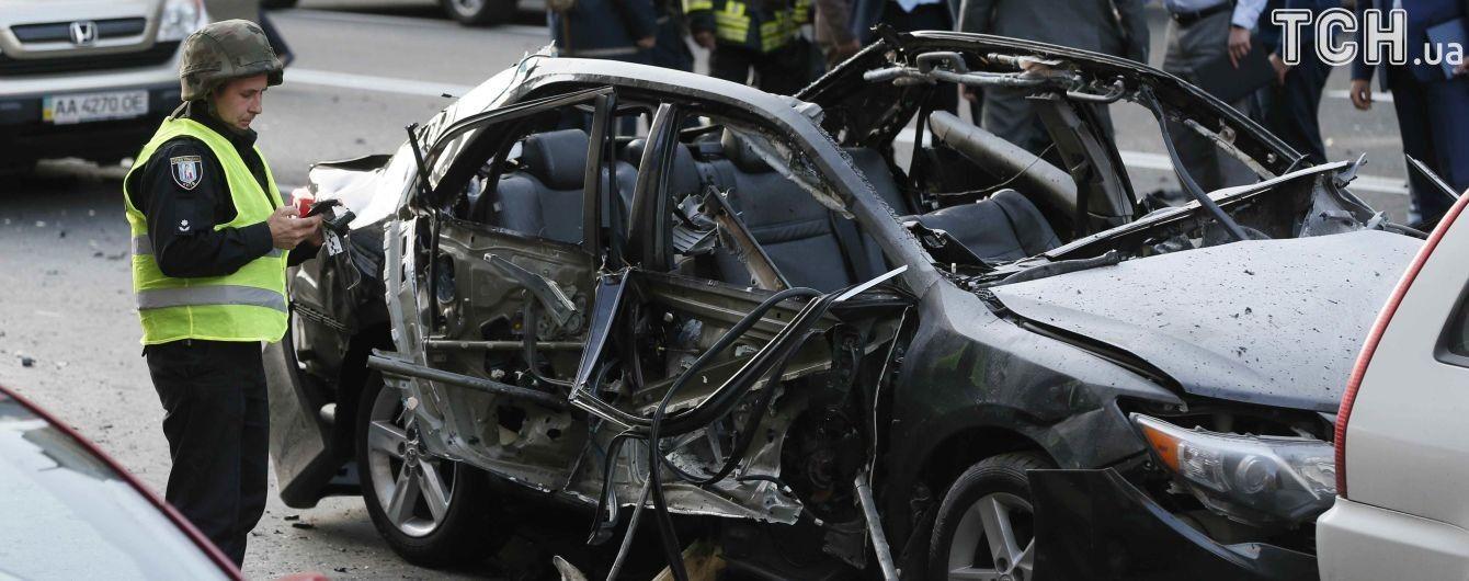 Взрыв в Киеве произошел от взрывчатки заложенной в авто - полиция