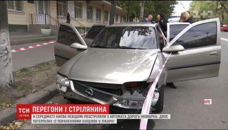 У столиці невідомі на авто з польськими номерами розстріляли пасажирів дорогої іномарки