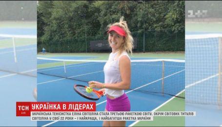 Украинская теннисистка может войти в тройку лучших в мире