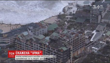"""На острова Карибского бассейна надвигается новый, еще более мощный ураган """"Хосе"""""""