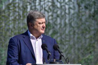 Порошенко объяснил важность поддержанных Радой законопроектов относительно Донбасса