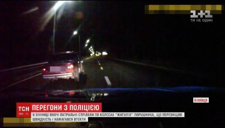 Пьяный водитель устроил ночные гонки с полицией на улицах Винницы