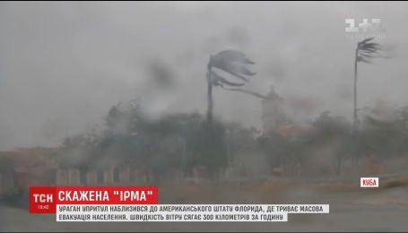 """Сильнейший за последние 10 лет ураган """"Ирма"""" вплотную приблизился к Флориде"""