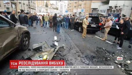 Слідство розглядає одразу шість версій вибуху авто на столичній Бессарабці