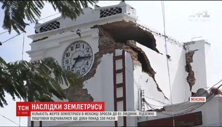 Число жертв землетрясения в Мексике уже достигло 61 человека