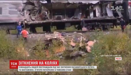 Пассажирский поезд столкнулся с фурой в Тюменской области России