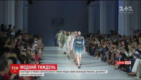 """В Художественном Арсенале подводят итоги """"Ukrainian Fashion Week"""""""