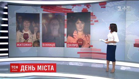 У Житомирі, Вінниці та Дніпра відзначають День міста