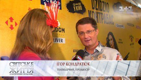 Ігор Кондратюк розповів, як дружина DZIDZIO заспівала у Караоке на Майдані