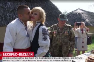 Экспресс-свадьба по-украински: в Пирогово поженились военный и волонтер