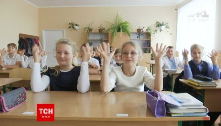 Освітні експерименти: в українські села приїхали спеціалісти, які за літо вивчили основи педагогіки