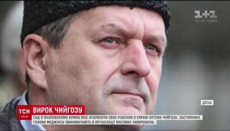 Суд в оккупированном Крыму должен объявить приговор Ахтему Чийгозу