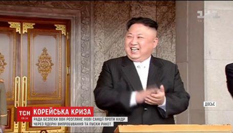 Новые санкции против Северной Кореи в повестке дня Совета Безопасности ООН