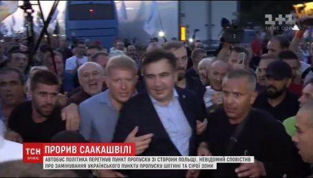 Прорыв Саакашвили: как одиозный политик попал в Украину