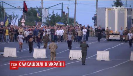 """Полиция открыла уголовное производство из-за прорыва на пункте пропуска """"Шегини"""""""