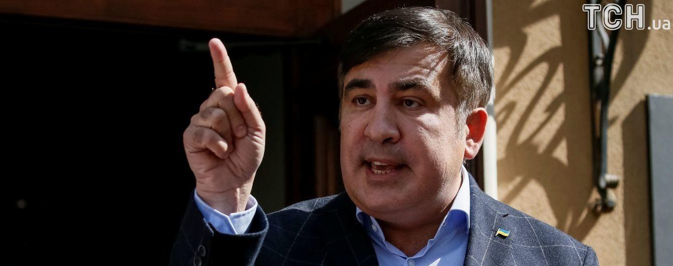 Саакашвили во Львове зачитали протокол о нарушении пересечения границы
