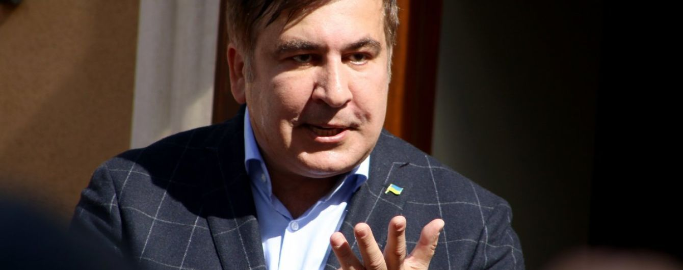 До України через протерміновані документи не пустили дядька Саакашвілі