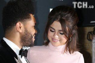 Селена Гомес і The Weeknd мило цілувалися та обіймалися перед фотографами на вечірці