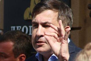 Суд Львовской области рассмотрит дело относительно незаконного пересечения границы Саакашвили