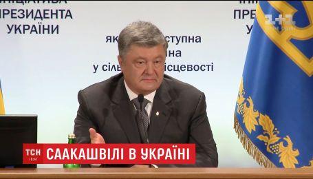 Порошенко прокомментировал прорыв украинской границы сторонниками Саакашвили