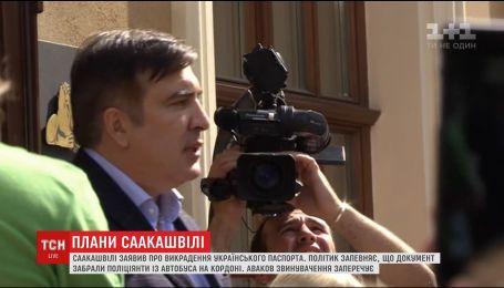 Михеил Саакашвили после пересечения границы поселился во Львове
